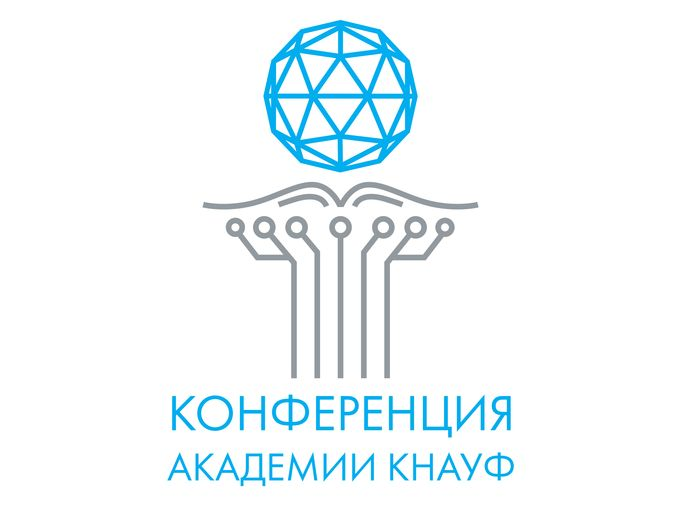 конференция академии наук