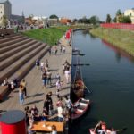Открытие набережной реки Упы в Туле после реконструкции