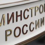 Минстрой сделал все документы для корректировки постановления № 87 по проектной документации