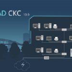 Вышло обновление 10.0 программ nanoCAD СКС и ОПС