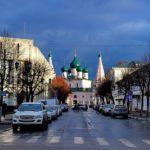 Пилотными территориями реновации будут Ярославль и Южно-Сахалинск