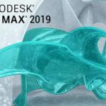 Autodesk выпустила еще одно обновление программы 3ds Max 2019.3