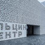 Компания Gradas разработала BIM-библиотеку фасадов для Revit