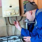 Минстрой утвердил СП «Правила проектирования систем газопотребления»