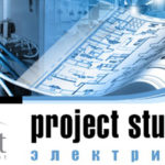 Вышла новая версия программы Project StudioCS Электрика 2019