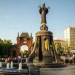Концепцию Генерального плана Краснодара представят этим летом