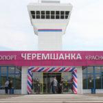 В Красноярске за 8 лет построят транспортный хаб ценой 35 миллиардов