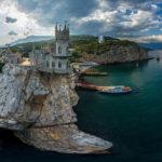 Минстрой: Ялта, Керч и Севастополь станут «Умными городами»