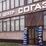 В Санкт-Петербурге будет построен медицинский центр за 30 млрд рублей
