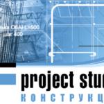CSoft Development выпустила сборку модулей Project StudioCS 015