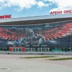 В Омске будет построен ледовый дворец за 10 млрд рублей