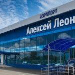 В аэропорту Кемерова появится международный терминал за 2,5 млрд
