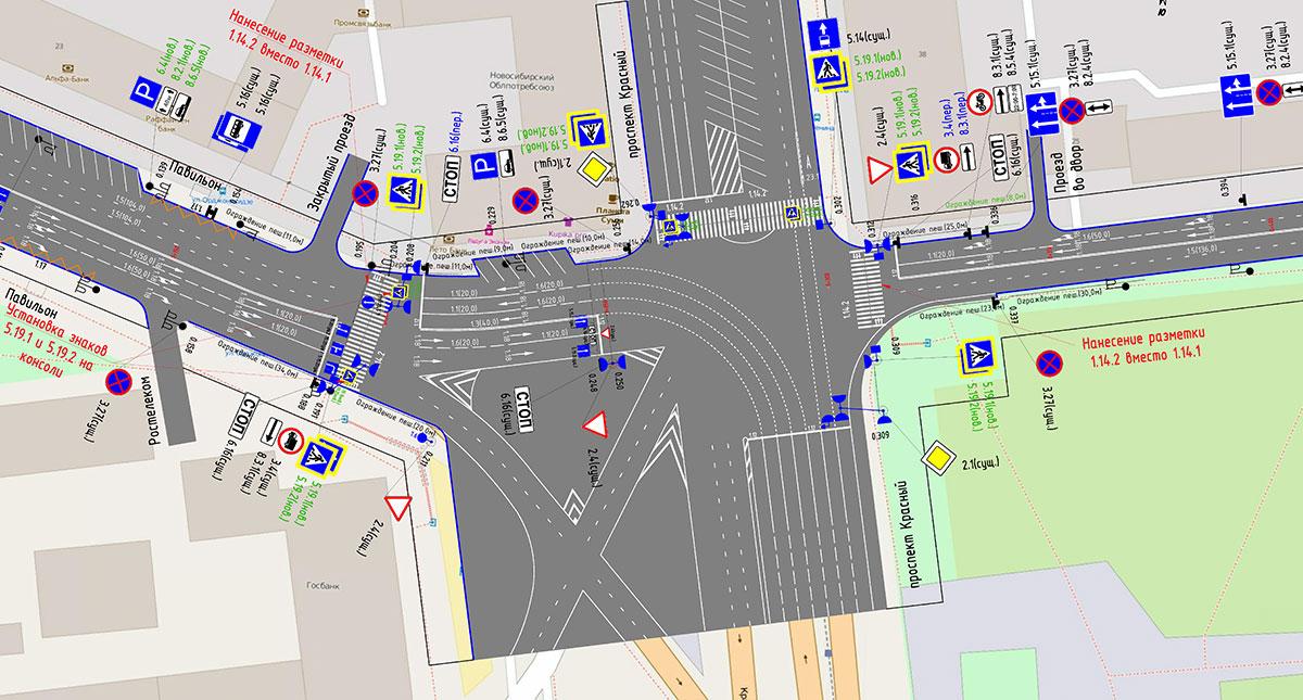 Путин: проектировщиков освободят от организации дорожного движения