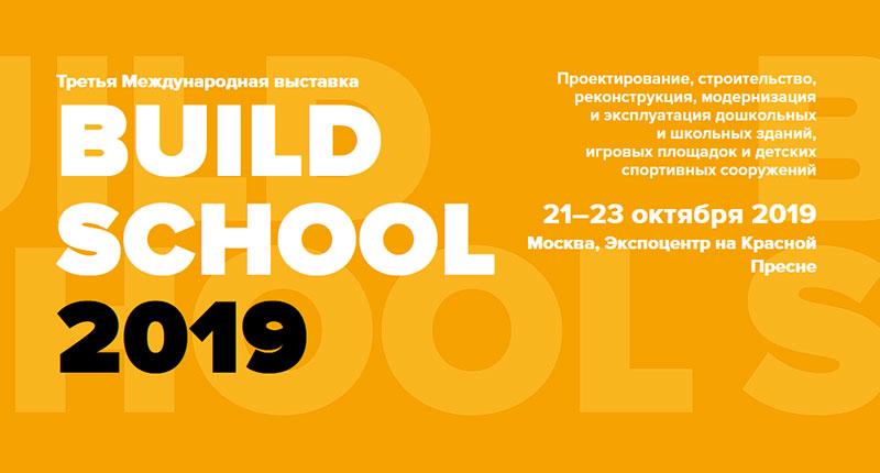 Image result for build school 2019