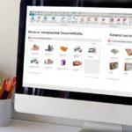 «Технониколь» выпустит приложение «Библиотека» для Autodesk Revit